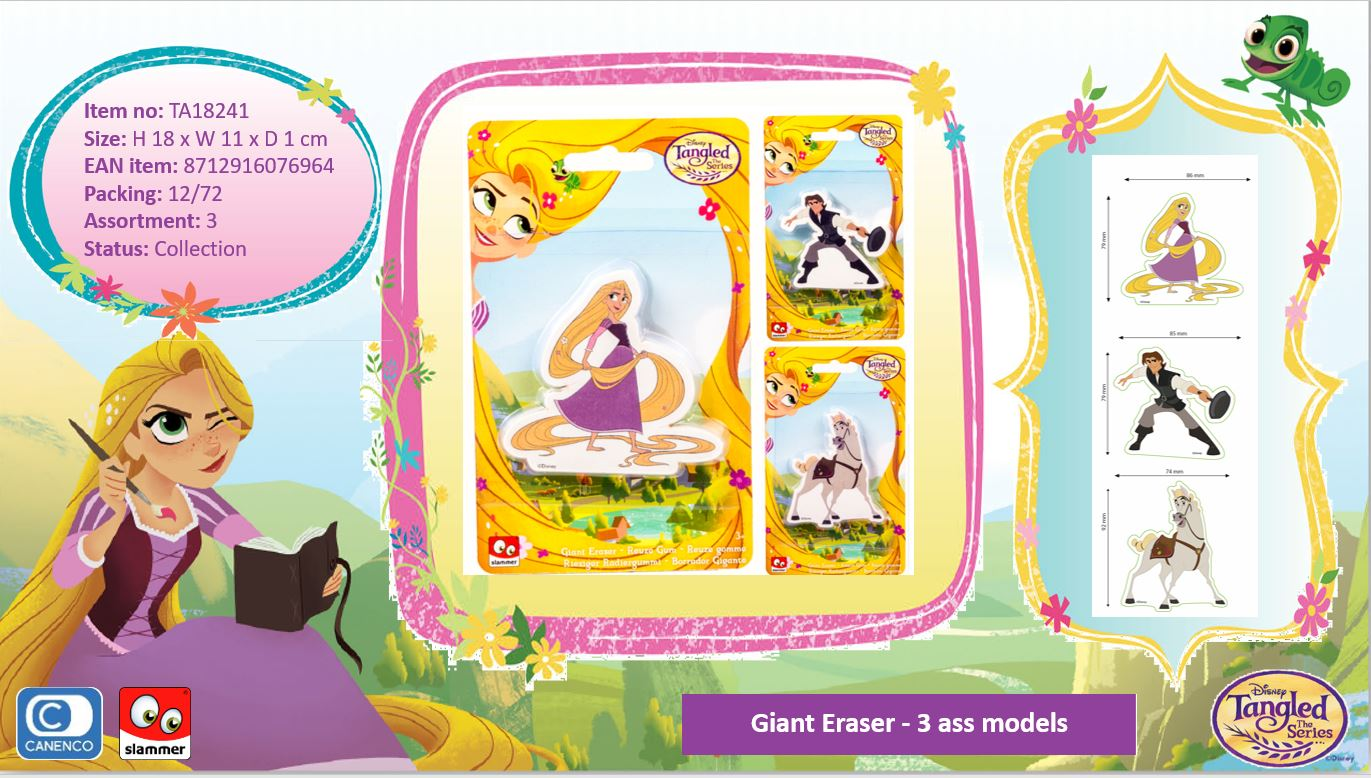 Disney Tangled Giant Eraser 3-Assorted